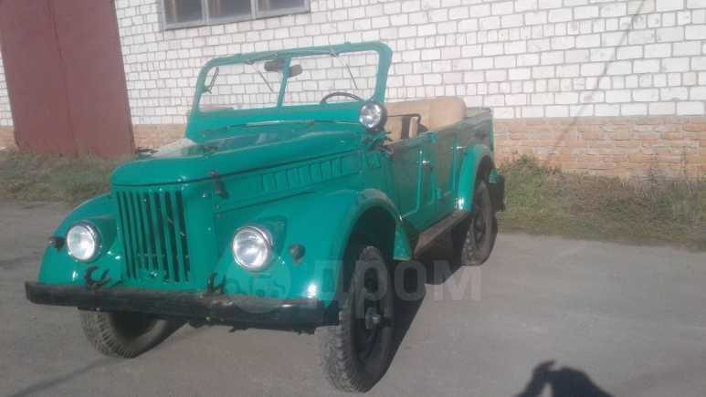 ГАЗ 69, 1959 год, 150 000 руб.