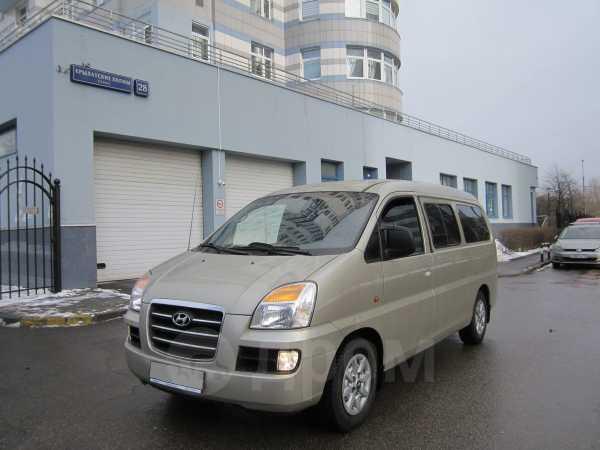 Hyundai H1, 2007 год, 610 000 руб.