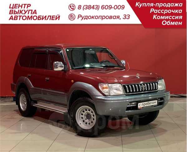 Toyota Land Cruiser Prado, 1999 год, 729 900 руб.