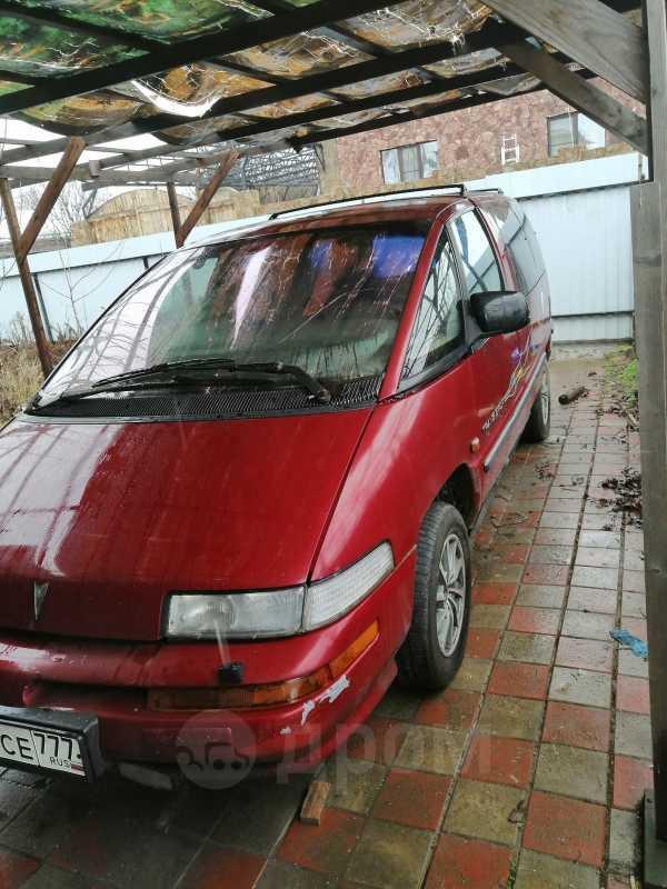 Pontiac Trans Sport, 1994 год, 125 000 руб.