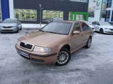Ярославль Octavia 2001