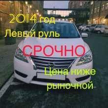 Чита Sentra 2014