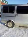 ГАЗ 2217, 2005 год, 160 000 руб.