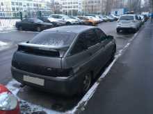 Москва 2112 2005