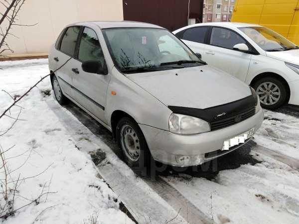 Лада Калина, 2008 год, 139 000 руб.