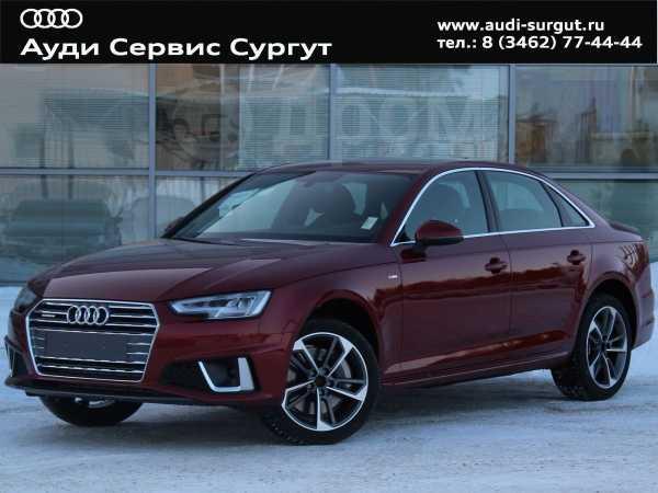 Audi A4, 2019 год, 2 840 000 руб.