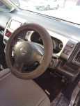 Nissan Serena, 2006 год, 560 000 руб.