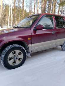 Снежинск Sportage 1996