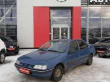 Архангельск 405 1987