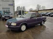 Брянск 3110 Волга 2001
