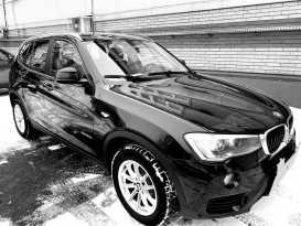 Москва BMW X3 2017