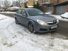 Щёлково Vectra 2008