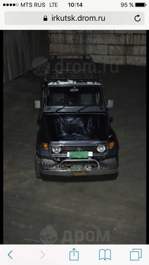 Toyota Land Cruiser, 1996 год, 600 000 руб.