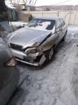 Toyota Vista, 1996 год, 100 000 руб.