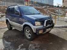 Владивосток Terios 2000