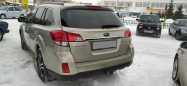 Subaru Outback, 2012 год, 825 000 руб.