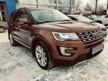 Екатеринбург Explorer 2016