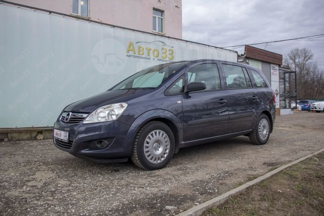 Opel Zafira, 2008 год, 489 000 руб.