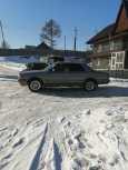 Toyota Crown, 1988 год, 158 000 руб.