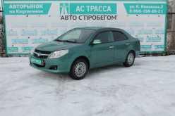 Волгоград MK 2013