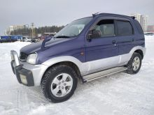 Екатеринбург Terios 1997