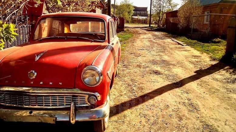 Москвич 407, 1958 год, 200 000 руб.