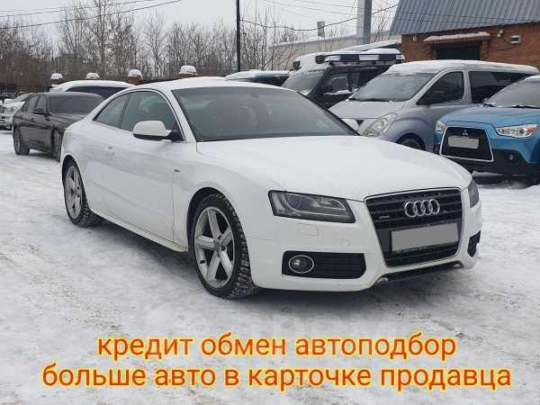 Audi A5, 2011 год, 695 001 руб.