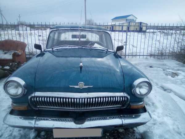 ГАЗ 21 Волга, 1962 год, 150 000 руб.