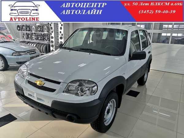 Chevrolet Niva, 2020 год, 605 900 руб.