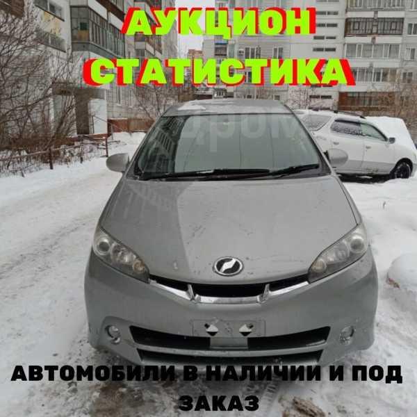 Toyota Wish, 2010 год, 875 000 руб.