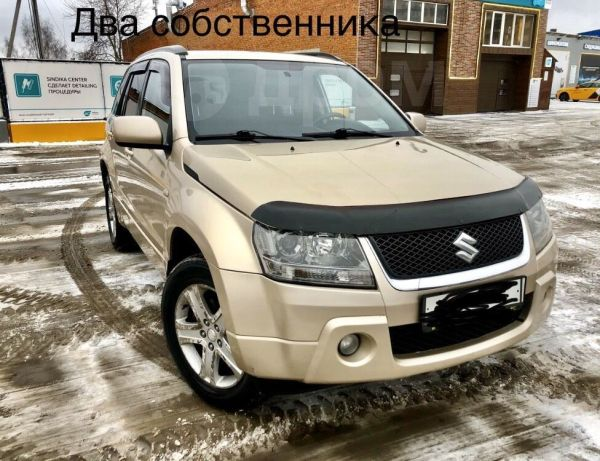 Suzuki Grand Vitara, 2008 год, 700 000 руб.
