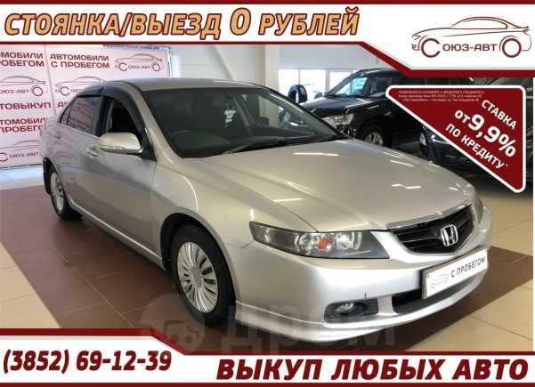 Honda Accord, 2004 год, 380 000 руб.