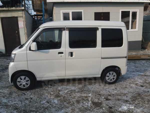 Daihatsu Hijet, 2015 год, 470 000 руб.