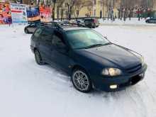 Екатеринбург Caldina 1999