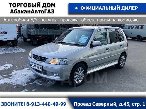 Mazda Demio, 2000 год, 214 000 руб.