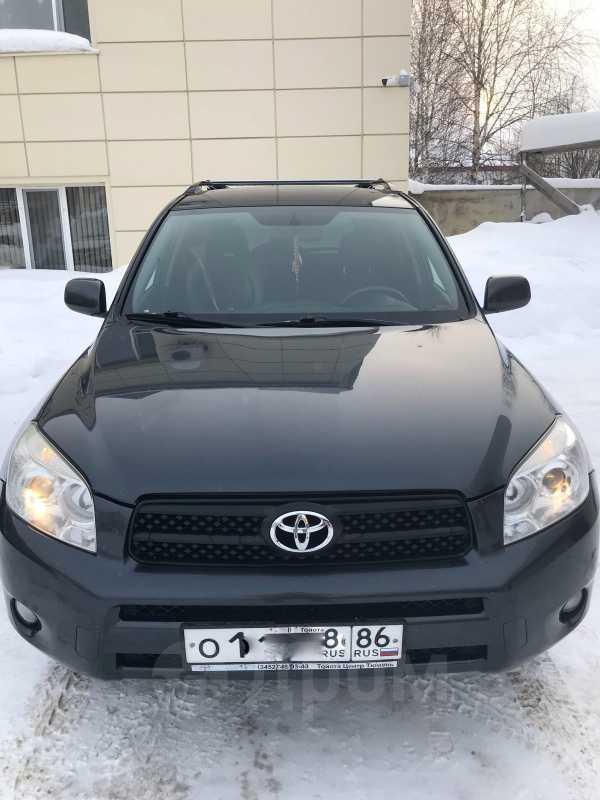Toyota RAV4, 2007 год, 660 000 руб.