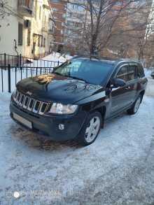 Омск Jeep Compass 2012