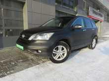 Екатеринбург CR-V 2012