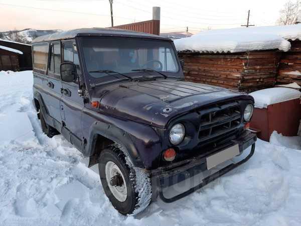 УАЗ 3153, 2001 год, 250 000 руб.