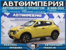 Красноярск Juke 2015