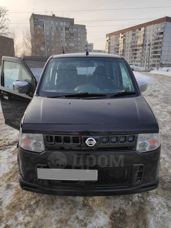 Nissan Otti, 2009 год, 270 000 руб.