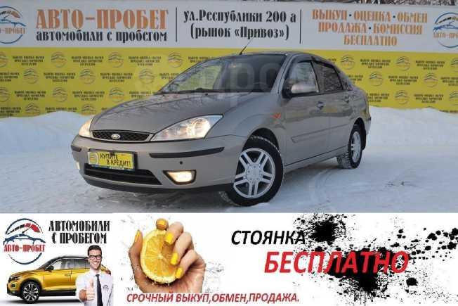 Ford Focus, 2004 год, 269 000 руб.