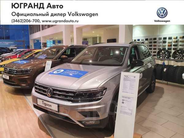 Volkswagen Tiguan, 2019 год, 2 070 366 руб.