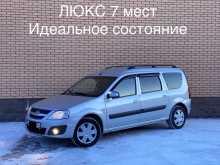 Омск Ларгус 2014