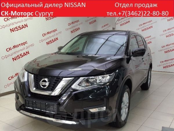 Nissan X-Trail, 2020 год, 2 138 000 руб.