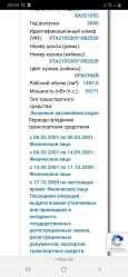 Лада 2105, 2000 год, 40 000 руб.