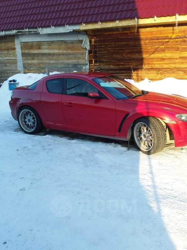 Mazda RX-8, 2003 год, 430 000 руб.