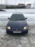Honda Civic, 1999 год, 200 000 руб.