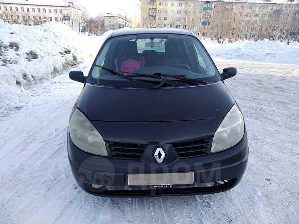 Renault Scenic, 2005 год, 200 000 руб.