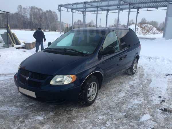 Dodge Caravan, 2001 год, 220 000 руб.
